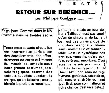 Philippe Caubère - 13 janvier 1995, sur Bérénice.